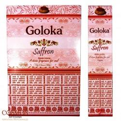**Caja Varas Goloka Saffron...